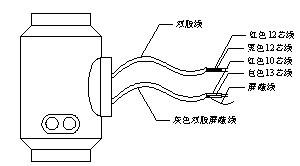 电磁流量计接线